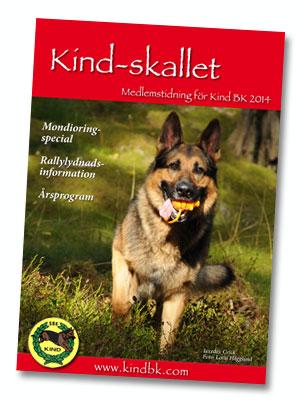Kindskallet_2014